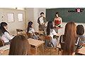 【超部屋結界】ハーレムSPECIAL ~ようこそ僕だけの淫乱女学院へ イヒ!~清楚でウブな女子校生を下品な淫乱女子へと洗脳支配する 画像19