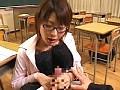 女教師童貞狩り 夏目ナナ 2