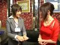 (1sddm00651)[SDDM-651] SOD女子社員 オトナの教育実習 超高級ソープランド編 ダウンロード 1