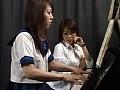 美人音楽教師 涙の生中出し輪姦レイプ 夏目ナナ 1