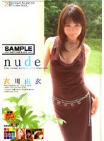 nude 衣川由衣 ダウンロード