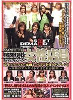 (1sddm00836)[SDDM-836] アダルトビデオショップ女性店員 売上アップのために赤面ミニスカご奉仕キャンペーン!! ダウンロード