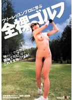 (1sddm905)[SDDM-905] 全裸ゴルフ ダウンロード