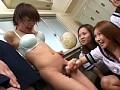 世界一巨大な性感帯を持つ美少女 勃起する超敏感クリトリス 14