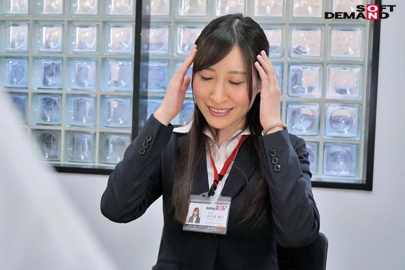 『作品名:爆乳Iカップ SOD女子社員 日下部加奈』のサンプル画像です