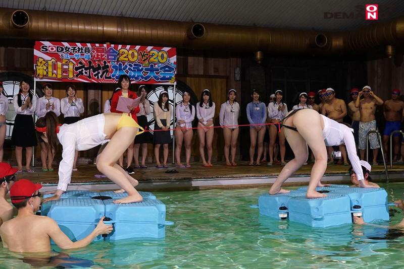 『真夏の水泳大会』のサンプル画像です