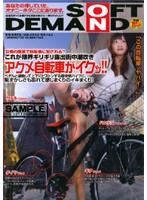 (1sdms103)[SDMS-103] これが限界ギリギリ露出街中潮吹き アクメ自転車がイクッ!! ダウンロード