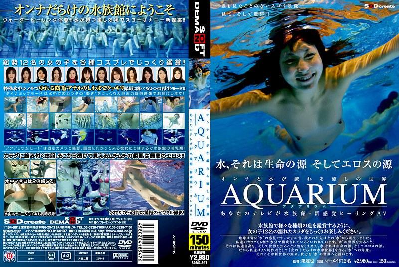 AQUARIUM -アクアリウム-