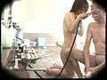 群馬四万温泉で見つけたお嬢さん タオル一枚 男湯入ってみませんか?