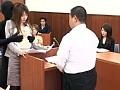 オトコのスケベな妄想シリーズ VOL.17 透明人間になれるタイツを手に入れた! 裁判所編 10