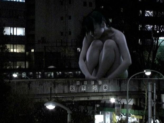 全裸巨大少女 の画像9