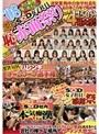 '08 秋のSOD女子社員 (恥)赤面祭り