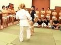 女格闘家VSレイプ魔 美人格闘家崩壊編 1