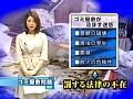 (1sdms671)[SDMS-671] 放送事故 流出厳禁女子アナ秘VTR ダウンロード 1