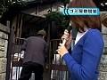 (1sdms671)[SDMS-671] 放送事故 流出厳禁女子アナ秘VTR ダウンロード 2
