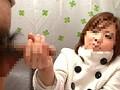 (1sdms00687)[SDMS-687] 素人娘の赤面手コキぶっ飛びザーメン発射!!4 ダウンロード 17