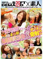 素人娘の赤面手コキぶっ飛びザーメン発射!!5