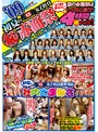 '09 初夏のSOD女子社員(恥)赤面祭