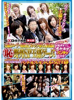 SOD女子社員 第15回 王様はユーザー様限定!!キャンプ場で公開露出(恥)野外SP王様ゲーム ダウンロード