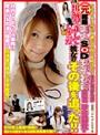 (元)超絶美人SOD女子社員 経理部 鈴木美恵子 出演を許してしまった彼女のその後を追った!!