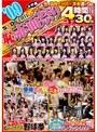 '09 秋のSOD女子社員 (恥)赤面祭り