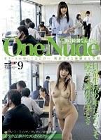 SOD役員シリーズ 働く綺麗なお姉さん One Nude ダウンロード