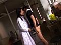 離島の女医 9