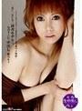 元c○nca○読者モデルに、ものすっごい、中出し。 椎名ルイ