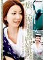 北限の海女だけじゃない、まだまだ居たっ!!広○涼子似のカワイすぎる新人海女さん 咲(19歳)