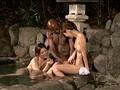 伊豆長岡温泉で見つけたウブお嬢さん 見たこともないような極太メガチ○ポ初体験してみませんか!?スペシャル サンプル画像3