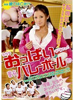 花井メイサ JPN Melon Teacher 02 - Porn Video 132 | Tube8