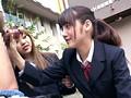 ウブな女子校生が時間を止めて男子生徒のチ○ポにイタズラしまくり! サンプル画像1