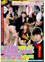 (1sdms00955)[SDMS-955] ウブな女子校生が時間を止めて男子生徒のチ○ポにイタズラしまくり! ダウンロード