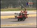 FUCK-1 日本グランプリ 2