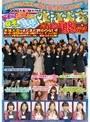2010冬 SOD女子社員ドキッ!!ポロりだらけの真冬の寒中水泳大会 Another Story