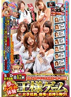 Watch SOD Young Female Employees 17 - Yui Shiina, Ruka Namiki, Marina Sawajiri, Mami Orihara