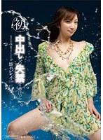 (初)中出し×失禁するほど…。金沢の田舎に暮らすレジ打ち娘 雛乃レイ(22歳) ダウンロード
