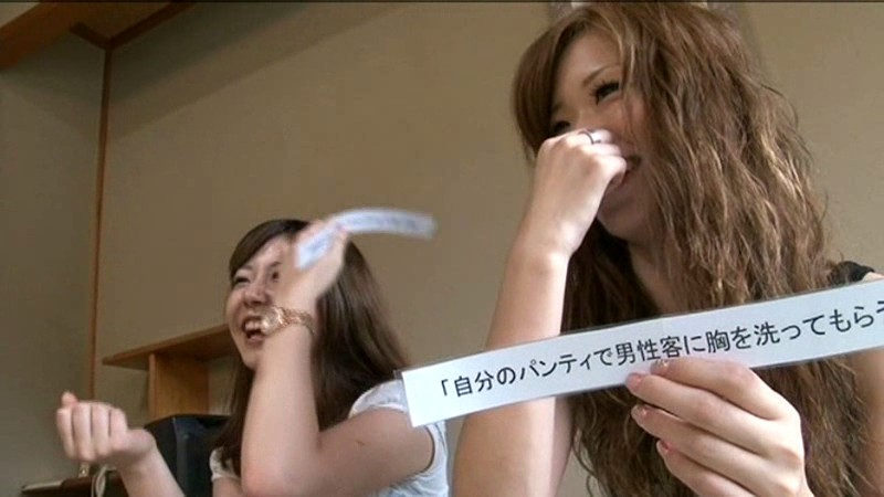 湯西川温泉で見つけたお嬢さん タオル一枚男湯入ってみませんか? の画像1