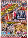 (祝)2011年 SOD女子社員 新春初脱ぎ(恥)赤面祭 発射無制限SP