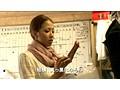 ハリガタチ○ポ造形師の女 1