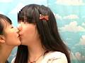 初めてのDeep Kiss 2011 15