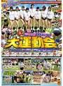 2011秋 SOD女子社員ブラウス1枚お尻丸出しブルマ大運動会