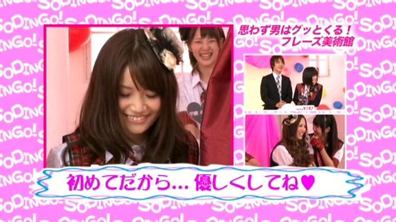 元AKB48の板野友美に似ていると噂の友田彩也香 動画 無料彩也香の動画と画像