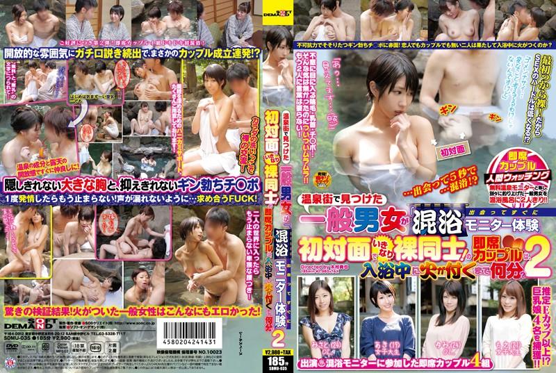 日本某女子學校健康檢查,讓男學生插女學生測試健康
