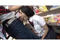 (1sdmu00328)[SDMU-328] 本屋にカップルで参考書を買いに来た真面目な女子校生に媚薬をたっぷり塗ったチ○ポで即ハメしたら…白目を剥いてヨダレ垂れ流し痙攣アクメ! ダウンロード 10