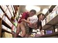 (1sdmu00328)[SDMU-328] 本屋にカップルで参考書を買いに来た真面目な女子校生に媚薬をたっぷり塗ったチ○ポで即ハメしたら…白目を剥いてヨダレ垂れ流し痙攣アクメ! ダウンロード 13