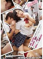 (1sdmu00328)[SDMU-328] 本屋にカップルで参考書を買いに来た真面目な女子校生に媚薬をたっぷり塗ったチ○ポで即ハメしたら…白目を剥いてヨダレ垂れ流し痙攣アクメ! ダウンロード
