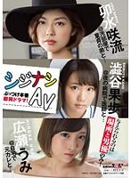 (1sdmu00425)[SDMU-425] シジナシAV 与えられるのは場所と男優のみ!ぶっつけ本番即興ドラマ! ダウンロード
