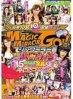 (1sdmu00462)[SDMU-462] マジックミラー号 渋谷でコスプレを楽しむハロウィン女子厳選15名大収穫祭!エビ反りになるほど絶頂イキまくる!全員SEX8時間スペシャル!! ダウンロード