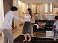 [SDMU-726] SODロマンス 妻の贖罪(食材)-SYOKUZAI- ひなた唯